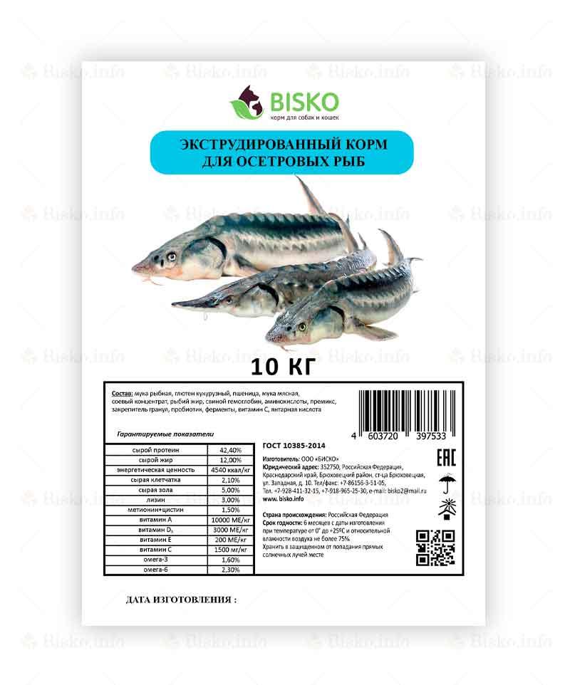Корм для осетровых рыб